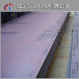 海洋Ah36船建物の鋼板重量