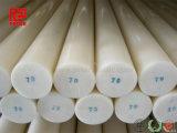 Nylon Staaf voor Toestellen in 1m Lengte
