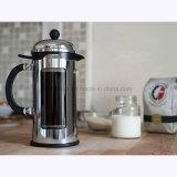 ステンレス鋼のフランスのコーヒー鍋のフランス人の出版物の茶鍋