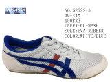 Les hommes Chaussures & Lady Chaussures Chaussures de sport Couple Stock