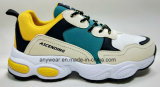 Женская обувь на открытом воздухе Trail спортивной обуви (220)