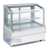 Bosee Xdh-1200D'une grande vision oblique à haute efficacité énergétique haut gâteau Cabinet
