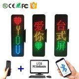 新しい! フルカラーP4.75-16X64RGB (33X10X2cm) Bluetoothの携帯電話APP LEDのデスクトップの表示