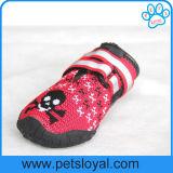 通気性の犬は柔らかさの編む足の保護装置ペットブートに蹄鉄を打つ