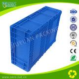 파랑 HP 병참술 회전율 상자