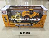 플라스틱 RC 차 장난감, 4개의 CH 원격 제어 콘테이너 트럭 (1041304)