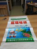 Sac d'engrais/sac de riz/sacs tissés de ciment avec une haute qualité produites par la Chine fournisseur