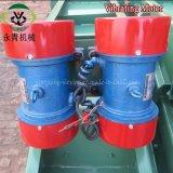 Добыча полезных ископаемых вибрации камеры для дробления камня (Gzg30-4)