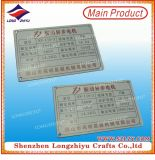 Machine personnalisée Engraved Metal Label Plating Aluminium Label