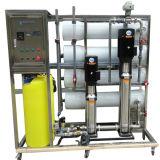 純粋な飲料水のためのROの水処理機械