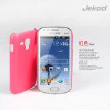 Couvercle de téléphone en cuir pour Samsung S7562