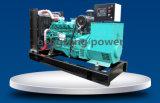 100kw/125kVA Yuchai 엔진 발전기 고품질 Generstor 세트