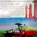 Cilindro hidráulico para la maquinaria agrícola