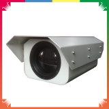 Камера длиннего ряда термально (TC4518)