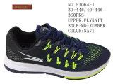 第51064人のスポーツの靴のFlyknitの靴