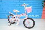 ベストセラーの子供の自転車(SR-A105)