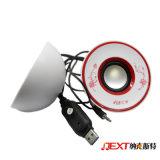 Haut-parleur USB numérique portable, Mini haut-parleur woofer (SP-812)