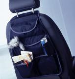 Заднее сиденье автомобиля данные органайзера (км8709)