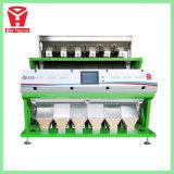 高性能のカシューナッツカラー選別機機械安定した、高い効率的