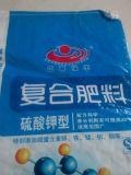 肥料9.5kg、25kgおよび50kgのための工場PPによって編まれる袋