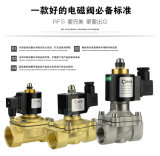 серии 2W делают клапан водостотьким соленоида (2W-160)