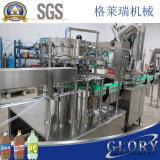 炭酸飲み物/清涼飲料/炭酸水・の生産ライン