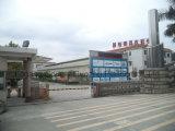 広東省の有名で広い口ペットびんの打撃形成機械工場