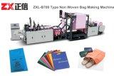 D 자르십시오 기계 (Zxl-B700)를 만드는 부대 비 길쌈한 부대를