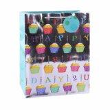Bolsa de papel del regalo del supermercado de la manera del juguete de la ropa del departamento de la torta de cumpleaños