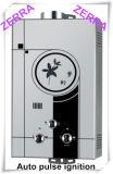 Бытовое устройство подогревателя воды газа (JZW-008)