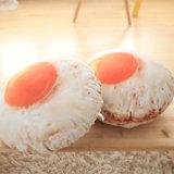 Simulación 3D huevo frito de juguetes de peluche almohada cojín de la Oficina de huevos de impresión creativa