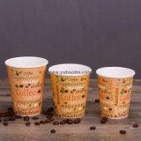 tazas de papel del café caliente disponible 12oz