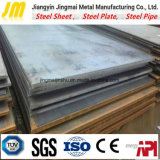 Землетрясение ASTM A242 высокопрочное выдерживая стальная плита