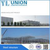 Industrial de la luz de la construcción de acero Estructura de acero prefabricada estructura del edificio en el marco de la Zona Industrial