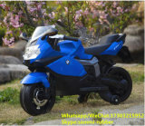 Дети мини-Электродвигатель/мотоциклов на игрушки