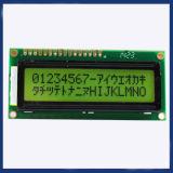 128X64はFSTNの図形コグLCDのモジュールの表示画面に点を打つ