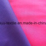 T/C 45*45 133*72のポプリンのワイシャツファブリック