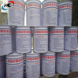 専門の製造業者からの構築の多硫化物の密封剤