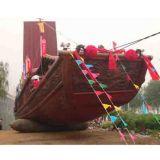 Saco hinchable de la nave del tirón del saco hinchable de la nave del saco hinchable de Lauching