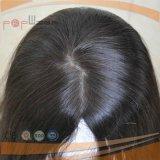 Larga recta peluca Top de seda de color oscuro (PPG-L-01802)