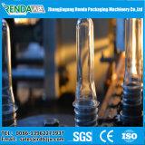 macchina del processo di soffiatura in forma della bottiglia della bevanda dell'animale domestico delle cavità di 0.2L -2L 4