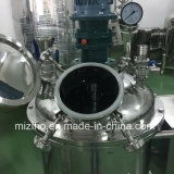 200L вакуумный Homogenizer завод заслонки смешения воздушных потоков жидкости заслонки смешения воздушных потоков