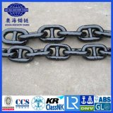 Cavo Chain dell'ancoraggio del bitume Am2/Am3