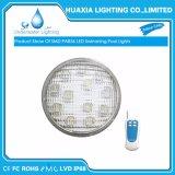 IP68 다중 색깔 AC12V 54W PAR56 LED 수중 점화 램프 수영풀 빛
