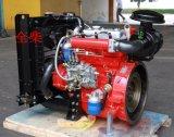 高い発電20kw 27HPの水によって冷却されるディーゼル機関QC380q (ディディミアム)