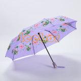 3 ثني ترقية رخيصة جيّدة يرصّ مظلة