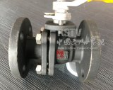 Wcb Carbon Steel Flange End Manual 2PC Ballvalve