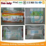 魔法テープ赤ん坊のおむつの眠い赤ん坊のDaiperのニースの赤ん坊のおむつのような標準的な布