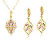 卸し売り昇進の最上質のヨーロッパの葉形の方法黄銅の一定の宝石類(540601016293)