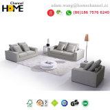 Современная элегантная гостиная мебель 1+2+3 ткань диван (HC-R557)